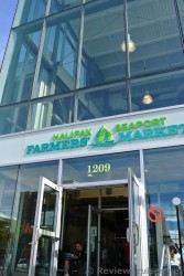 Entrance to Halifax Seaport Farmers' Market.jpg