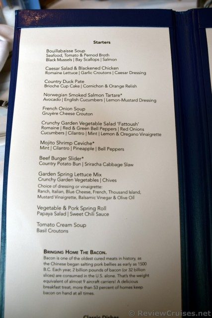 Norwegian Star Dinner Menu Baltic Cruise Day For Appetizers - Baltic cruises 2015
